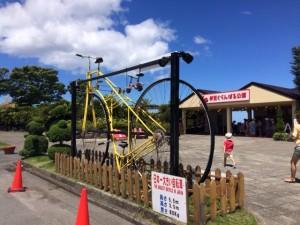 伊豆グランパル公園